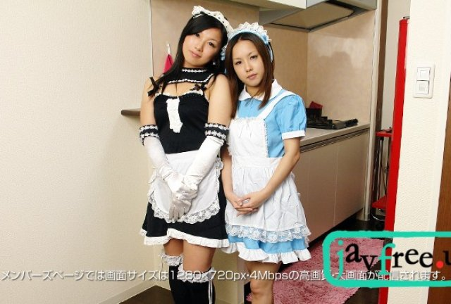 1000Girl 100712 Limu - image 1000giri-120118erina_yuna on https://javfree.me
