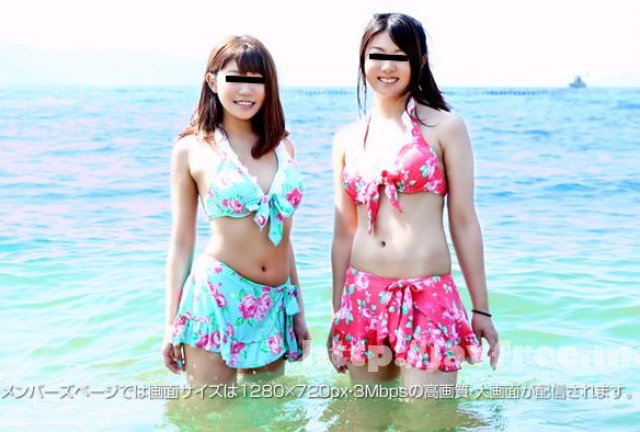 1000Girl 100724 Mina - image 1000giri-130830akari_aya on https://javfree.me