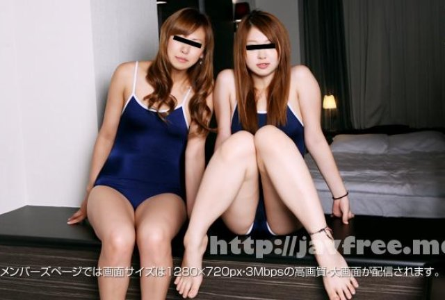 1000Girl Misaki 100702 - image 1000giri-131030yuka_rio on https://javfree.me