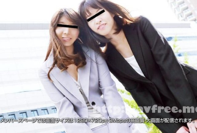 1000Girl 100730 Misaki  - image 1000giri-140912mio_karina on https://javfree.me