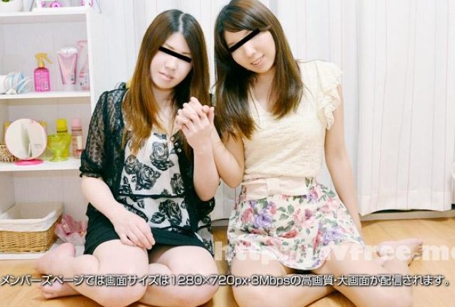1000Girl Mina - image 1000giri-150119mio_haruka on https://javfree.me