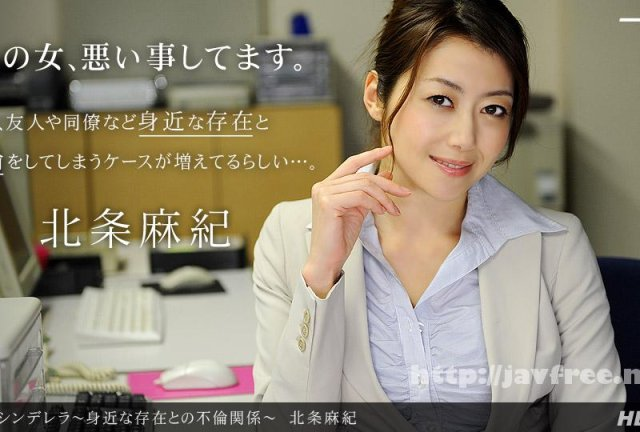 [HD][ORETD-232] Maya - image 100413_001-1pon on https://javfree.me