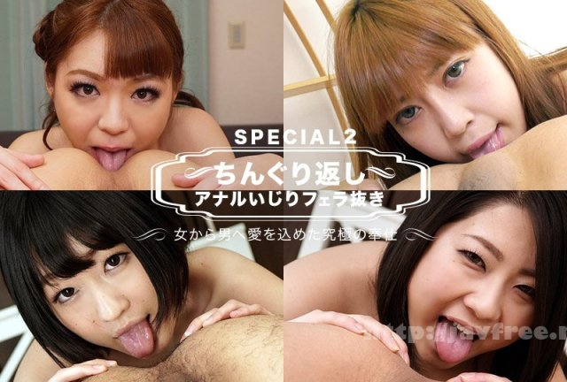 Tokyo Hot n1465 Tokyo Hot Deep Throat and Drooling Special =part3= - image 101618_756-1pon on https://javfree.me