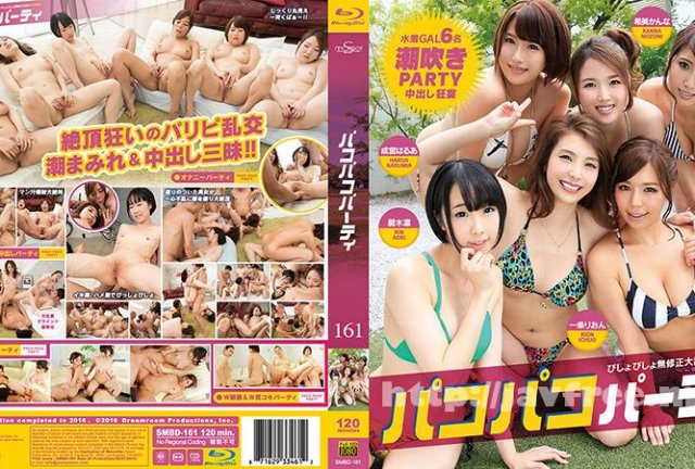[CMC-188] ザ・スパンキング8 - image 101916_004-caribpr on https://javfree.me