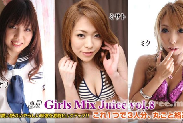 カリビアンコム プレミアム 103114_990 Girls Mix Juice vol.8 - image 103114_990-caribpr on https://javfree.me