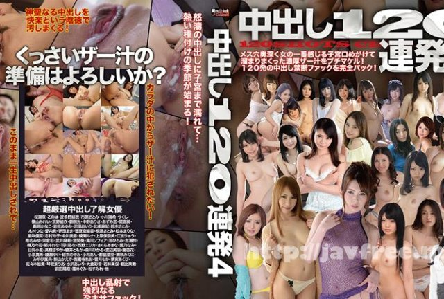 [HD][SKY-264] スカイエンジェル Vol.157 : 中川美香 - image 110614_998-caribpr on https://javfree.me