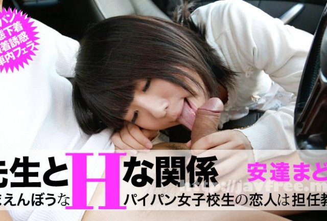 [SHL-049] 美少女即ハメ白書 49 - image 121013-497-carib on https://javfree.me