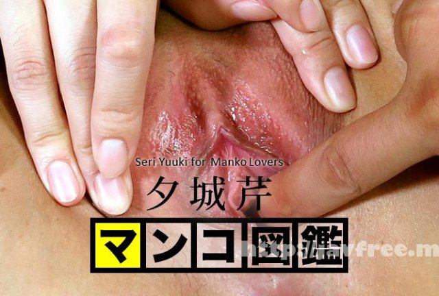 [DRC-129] CATCHEYE Vol.129 グラマラス : 夕城芹 - image 121015-001-carib on https://javfree.me