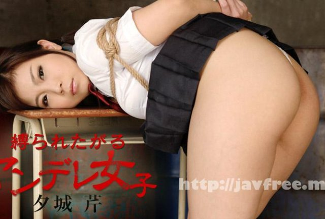 [DRC-129] CATCHEYE Vol.129 グラマラス : 夕城芹 - image 121015-042-carib on https://javfree.me