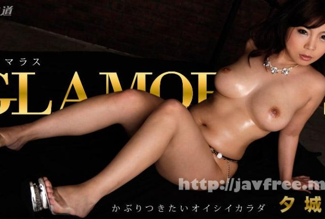 [MIAD-737] おっぱい国宝 Vol.04 夕城芹 - image 121015_441-caribpr on https://javfree.me