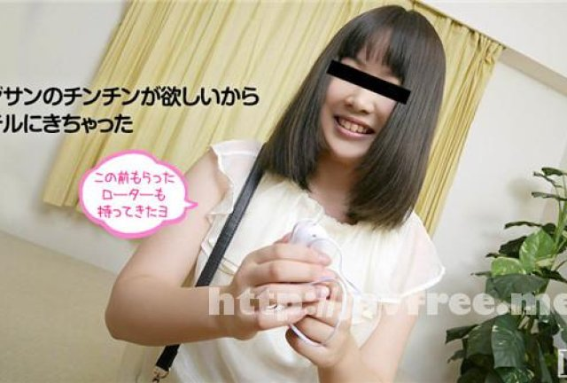 10musume 101609 01 HD - image 121016_01-10mu on https://javfree.me