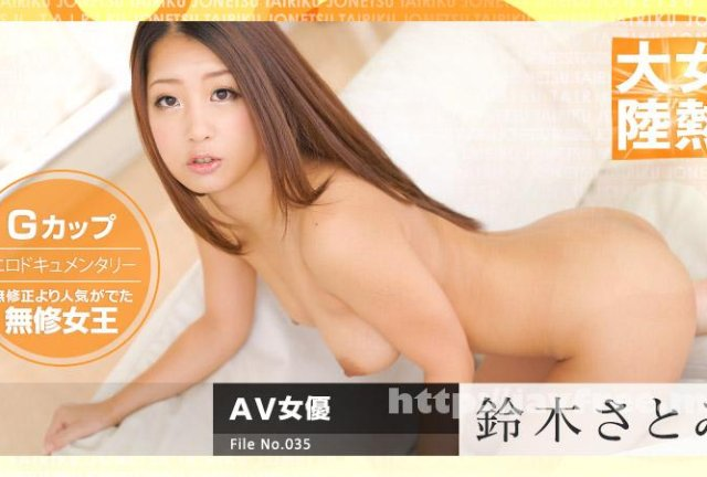 [SNIS-298] 卒業NO.1STYLE 瑠川リナ - image 121214-756-carib on https://javfree.me