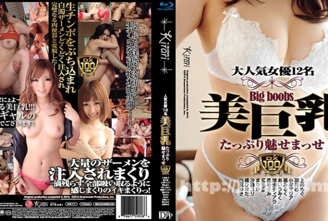[MIZ-003] 競泳水着 LOVERS 小澤マリア - image 122314_040-caribpr on https://javfree.me