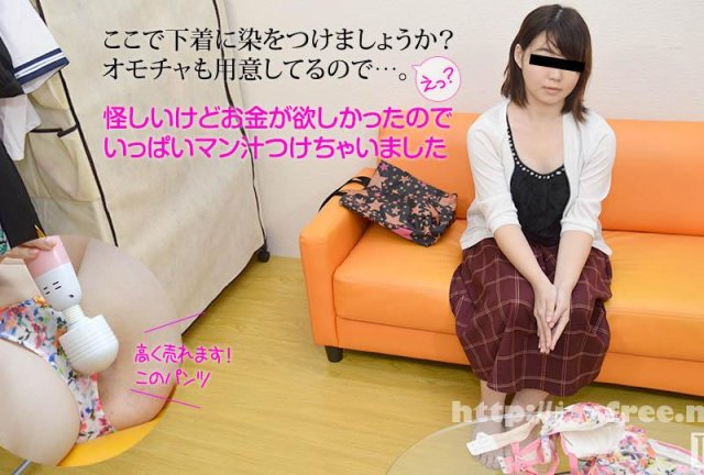 10musume 072110_01 - image 122716_01-10mu on https://javfree.me