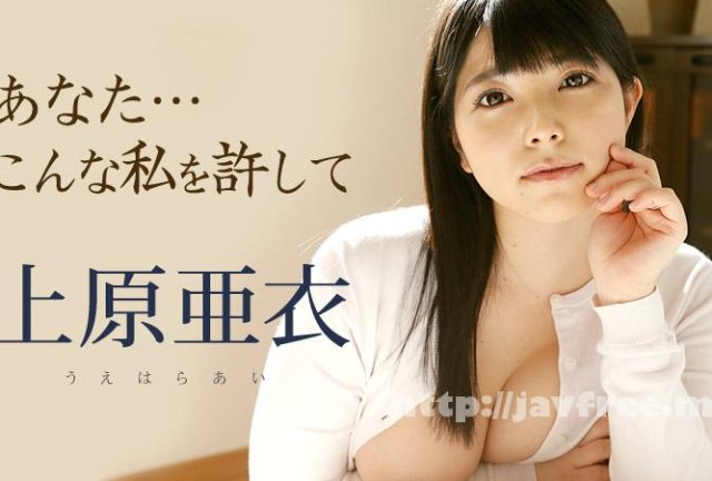 [HD][SUPA-385] 現役OLの裏バイト Mさん - image 123016_005-caribpr on https://javfree.me