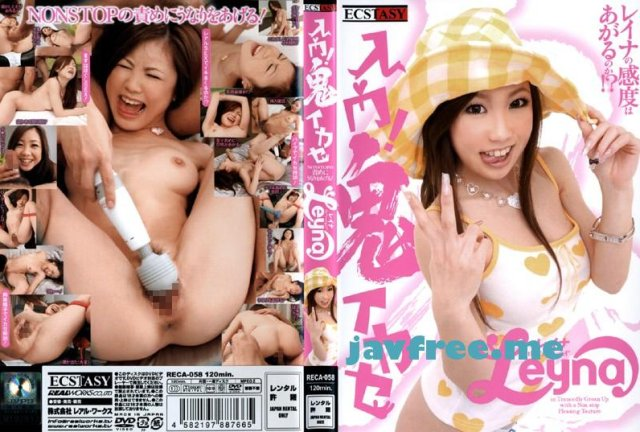 [REAL-294] 超デジモ LEYNA - image 172reca00058pl on https://javfree.me
