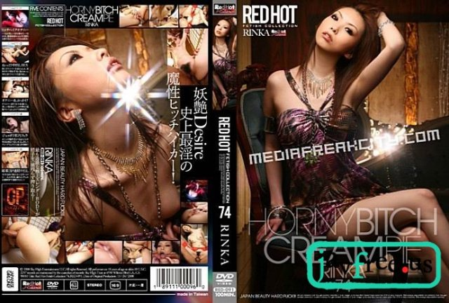 [HD][DVD][RHJ-242] Red Hot Jam Vol.242 ~ Memories of Summer ~ : Mei Haruka, Eri Hoshikawa - image 1cc41669affdbec2edbe3210142a76a1 on https://javfree.me