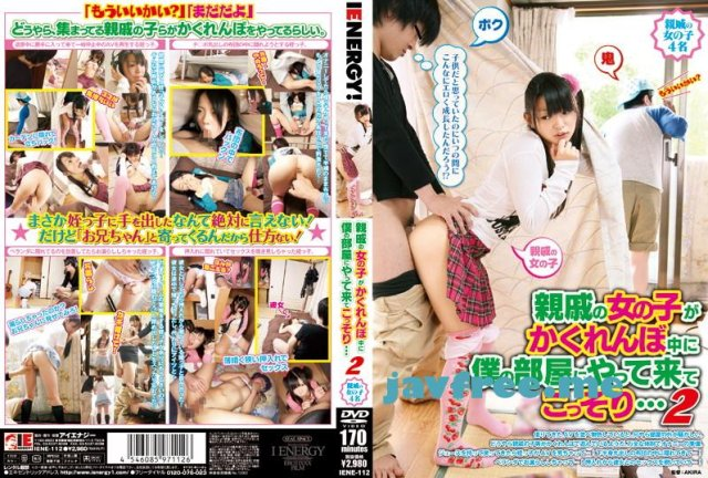 [MUKD-096] じゅり - image 1iene00112pl on https://javfree.me