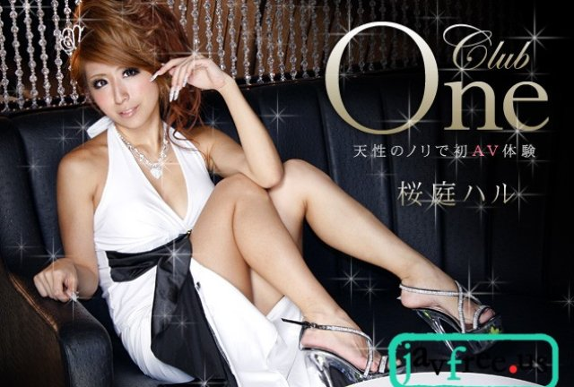 一本道 111910_970 黒澤ゆうか 「CLUB ONE No.14」 - image 1pondo-020511_024 on https://javfree.me