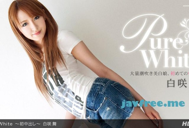 XXX-AV 21078 白い恋人 -White Lover- 白咲舞 - image 1pondo-030612_290 on https://javfree.me