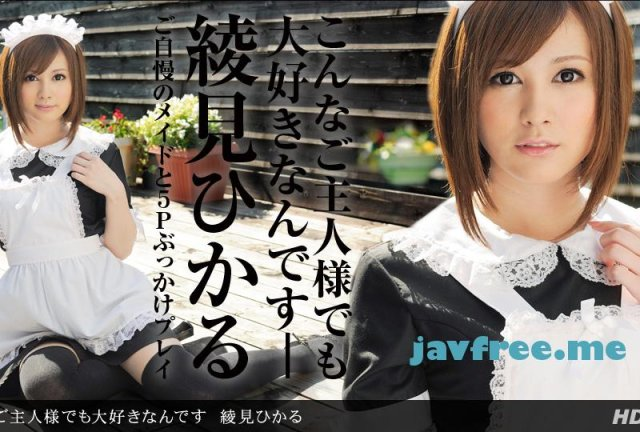 [KTDS-421] いもうとLOVEプラス 32 - image 1pondo-041113_568 on https://javfree.me