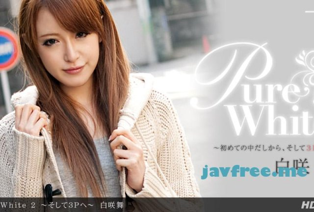 XXX-AV 21078 白い恋人 -White Lover- 白咲舞 - image 1pondo-041712_318 on https://javfree.me