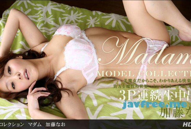 [HD][NHD-53] M婦人不倫調教29 - image 1pondo-051113_590 on https://javfree.me