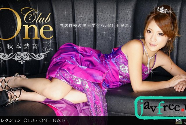 一本道 111910_970 黒澤ゆうか 「CLUB ONE No.14」 - image 1pondo-052011_098 on https://javfree.me