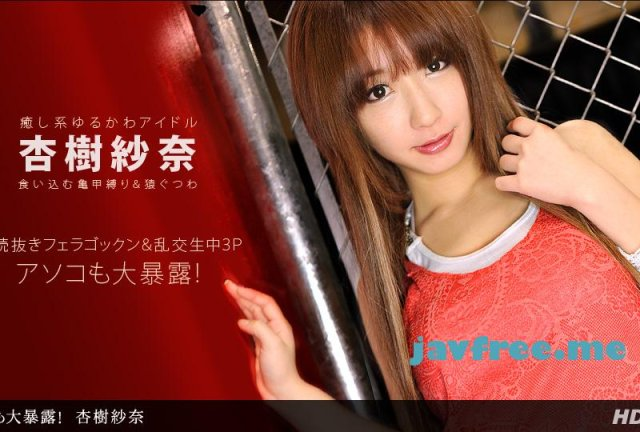 [CWPBD-59][CWP-59] CATWALK POISON 59 : Sana Anjyu - image 1pondo-072112_389 on https://javfree.me