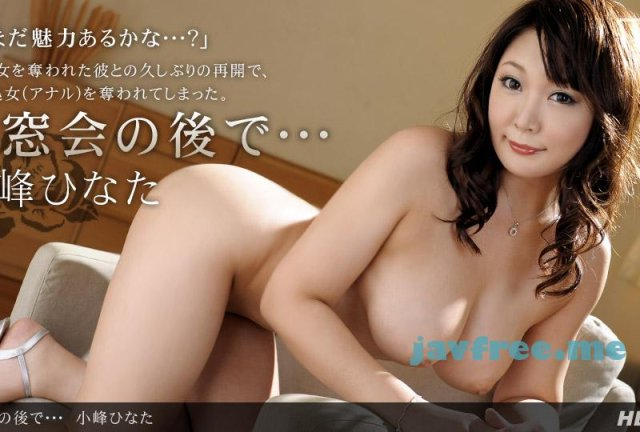 [MUKD-255] ゆずほ - image 1pondo-072313_631 on https://javfree.me