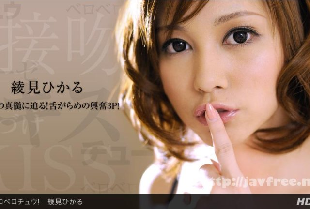 [KTDS-421] いもうとLOVEプラス 32 - image 1pondo-080813_640 on https://javfree.me