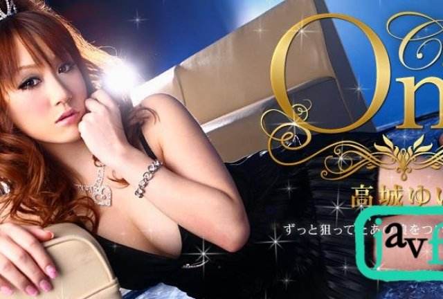 1pondo-549 「Club One No.2」Erena - image 1pondo-102111_199 on https://javfree.me