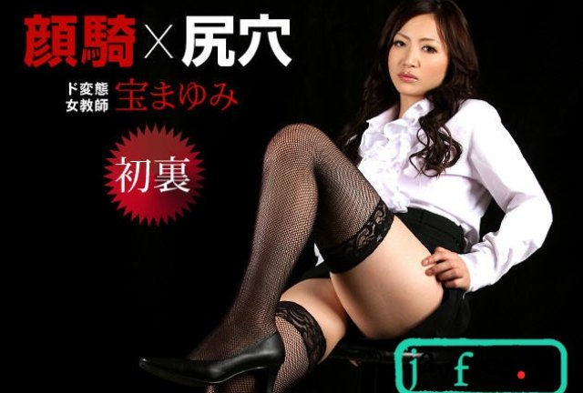 [RHJ-219] Red Hot Jam Vol.219 : Mayumi Takara - image 1pondo-110610_963 on https://javfree.me