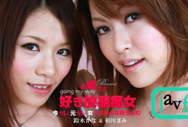 [STAR-333] 監禁飼育された女子校生ペット SARAH - image 1pondo-111211_215 on https://javfree.me