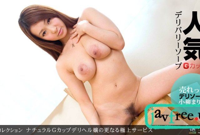 [VIKG-204] 絶品BODY コスプレSEXヤリまくり - image 1pondo-112911_225 on https://javfree.me