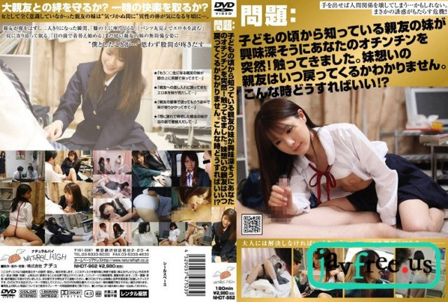 [KAZ-040] Saliva her all around - image 272a7d0683828de77a8668c1c33bb77a on https://javfree.me