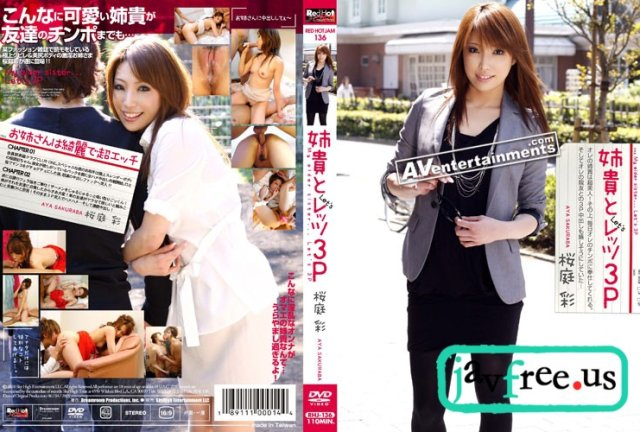 [RHJ-159] Red Hot Jam Vol.159 : Model Collection - 新垣セナ(Sena Aragaki) - image 302364eab4a1ad42ff472bbf22f11b72 on https://javfree.me