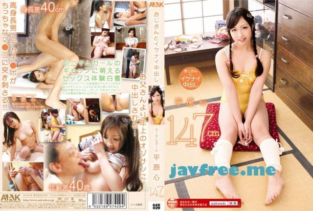 [GHAT-134] ハニー&ダーリン - image AAK-029 on https://javfree.me