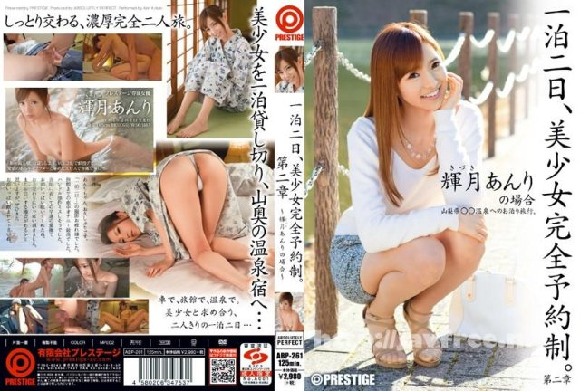 [MDUD-220] 素人SSSゲッター Vol.51 - image ABP-261 on https://javfree.me