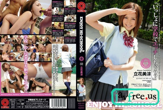 [SUPD-126] DIGITAL CHANNEL DC126 立花美涼 - image ABS051 on https://javfree.me