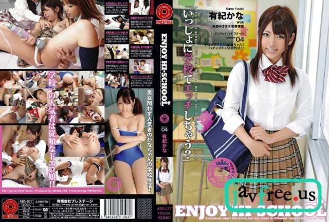 [ABS-232] ENJOY HI-SCHOOL 08 山川青空 - image ABS077 on https://javfree.me