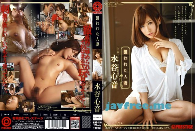 [XV-773] MAX GIRLS 20 - image ABS110 on https://javfree.me