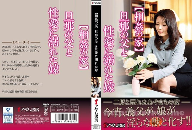 [HD][MMMB-002] 働くオバさん 五十路の性欲 - image ADBS-008 on https://javfree.me
