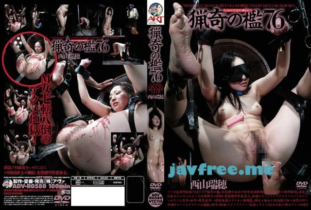 [IPZ-567] 最高の美裸体ギャル AVデビュー YURINA - image ADV-R0580 on https://javfree.me