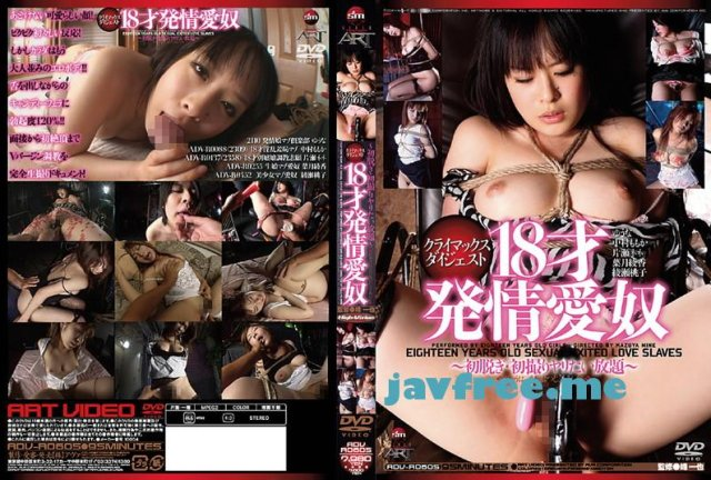 [TUS-031] 120%リアルガチ軟派伝説 in 水戸 vol.31 - image ADV-R0605 on https://javfree.me
