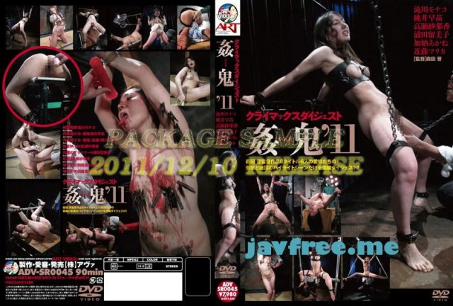 [RHJ-176] Red Hot Jam Vol.176 : Sayaka Takase - image ADV-SR0045 on https://javfree.me