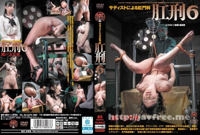 [VRXS-132] 飲尿体液レズビアン 2 - image ADVO-067 on https://javfree.me