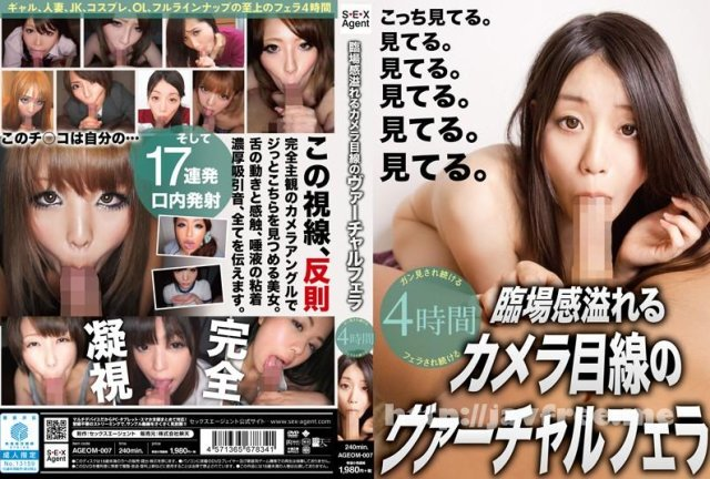 [MDS-740] 学校でしようよ 雪本芽衣 - image AGEOM-007 on https://javfree.me