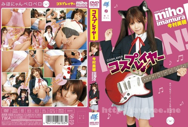 [ADZ-213] 恋人映像 今村美穂 - image AKB-023 on https://javfree.me