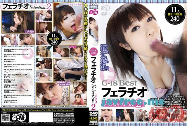 [S2M-012] アンコール Vol.12 : 小桜沙樹 - image ALMD-009 on https://javfree.me